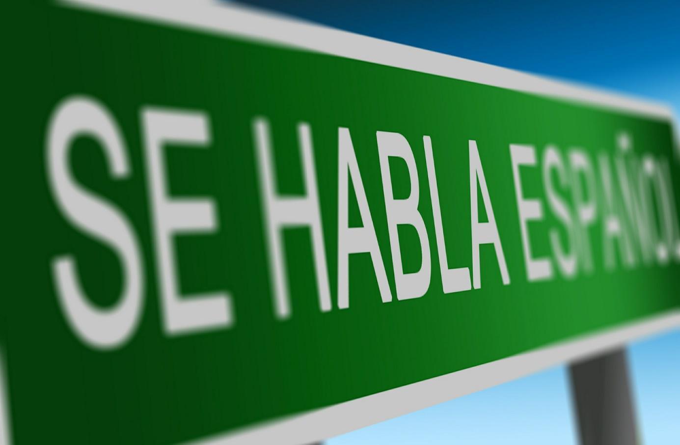 Tablica hiszpańska